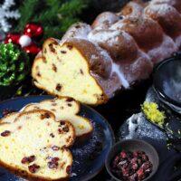 Sweet Keto Challah Bread Recipe (Braided)