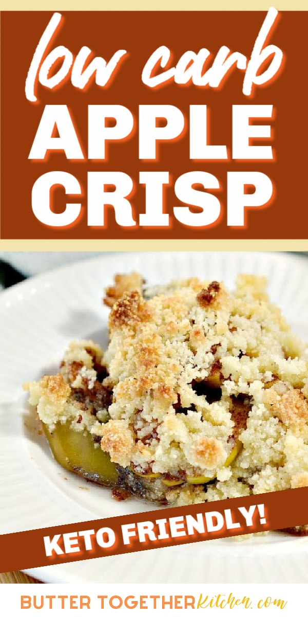 Delicious sweet and buttery Low Carb Apple Crisp! This apple crispy has the perfect crumble with a sweet apple filling. Perfect tasting and healthier for you! #lowcarbapplecrisp #sugarfreeapplecrisp #applecrisp #ketoapplecrisp #ketodessert
